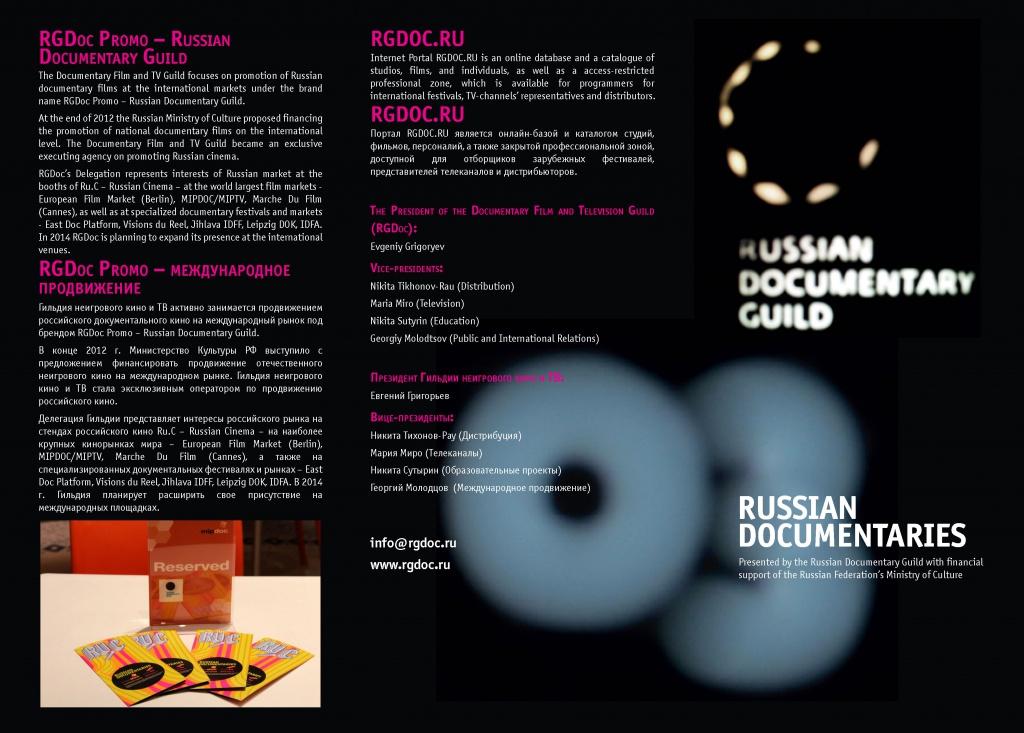rgdoc-2013-5-cover.jpg