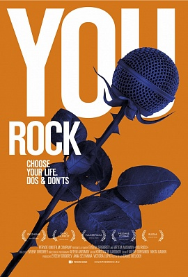 Producers of the «You Rock» film are looking for the international premiere venue