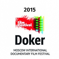 Moscow International Documentary Film Festival Doker 2015
