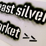 EAST SILVER 2014: CALL FOR ENTRIES
