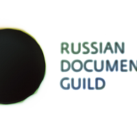 Russian Documentary Guild informs about changes in...